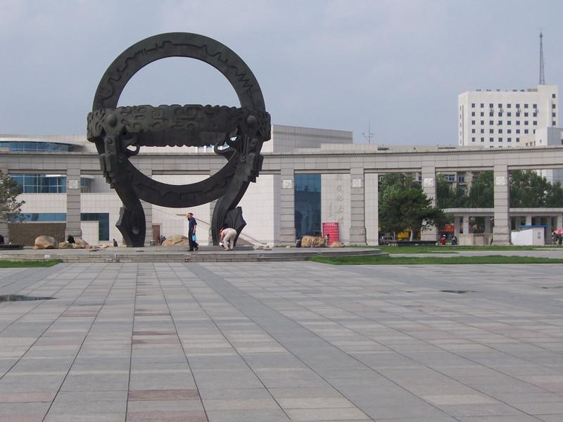 Plaza-case.jpg