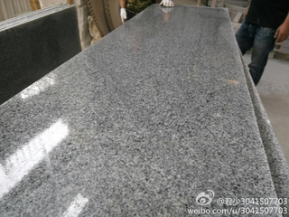 Decoración Material G640 Small Slabs para Construction